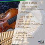 Rassegna Bergamo
